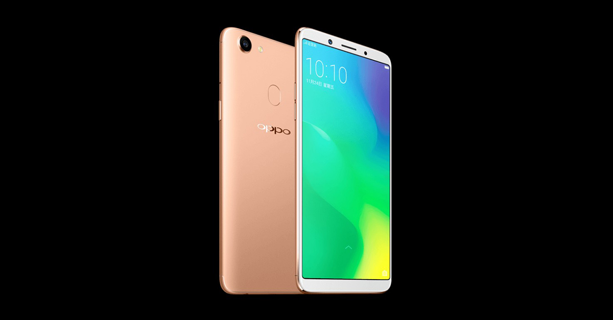 OPPO-A79-SpecPhone