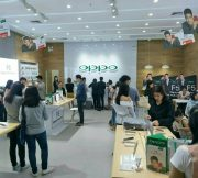 OPPO-F5-First-day-sale-Specphone-00001