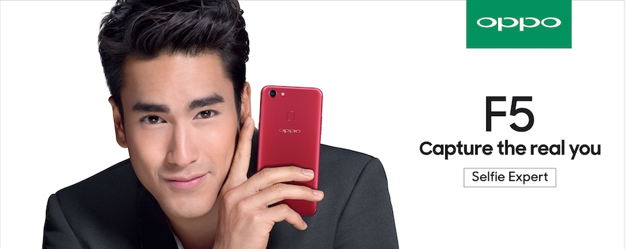 PR-OPPO-F5-Product-Launch-00016