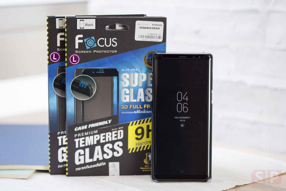 [Review] รีวิว Focus Super Glass กระจกกันรอยเต็มจอลงโค้งของ Galaxy Note 8 แข็งแกร่งพิเศษกว่าเดิม