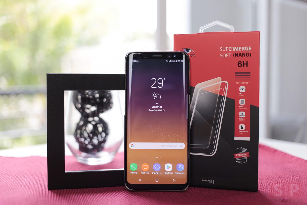 Review-Supermerge-Soft-Nano-SpecPhone-1
