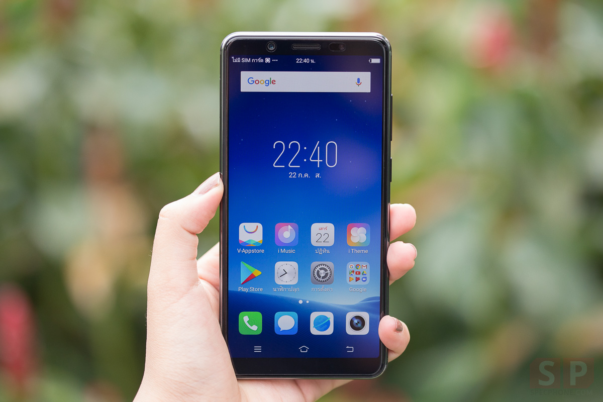 Review-Vivo-V7-SpecPhone-1