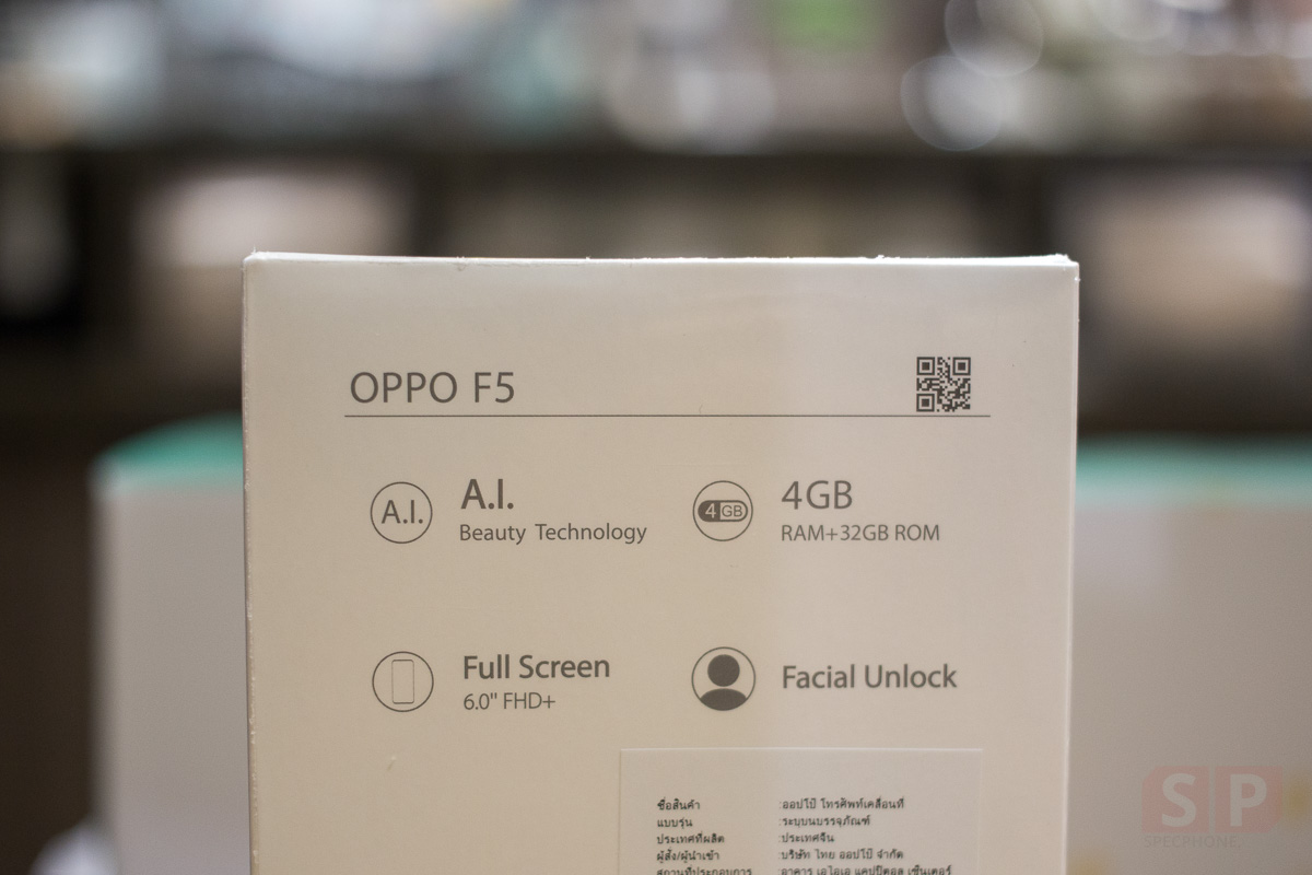 Unbox-Preview-OPPO-F5-SpecPhone-0002