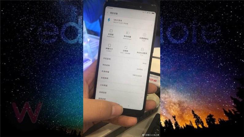 หลุดภาพตัวเครื่องจริง Xiaomi Redmi Note 5 มาพร้อมจอ 18:9 แบตเตอรี่ 4,000 mAh ราคาไม่เกินหมื่น!!