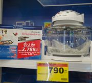 Big-C-Electronics-Solution-Fair-2017-SpecPhone-00018
