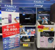 Big-C-Electronics-Solution-Fair-2017-SpecPhone-00026