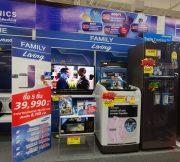 Big-C-Electronics-Solution-Fair-2017-SpecPhone-00029
