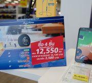 Big-C-Electronics-Solution-Fair-2017-SpecPhone-00038