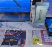 Big-C-Electronics-Solution-Fair-2017-SpecPhone-00054