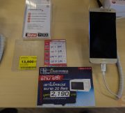 Big-C-Electronics-Solution-Fair-2017-SpecPhone-00055