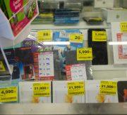 Big-C-Electronics-Solution-Fair-2017-SpecPhone-00061