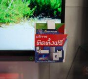 Big-C-Electronics-Solution-Fair-2017-SpecPhone-00079