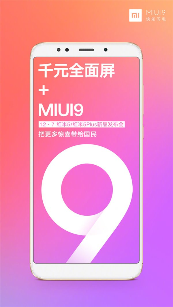 Redmi-5-Plus-MIUI-9