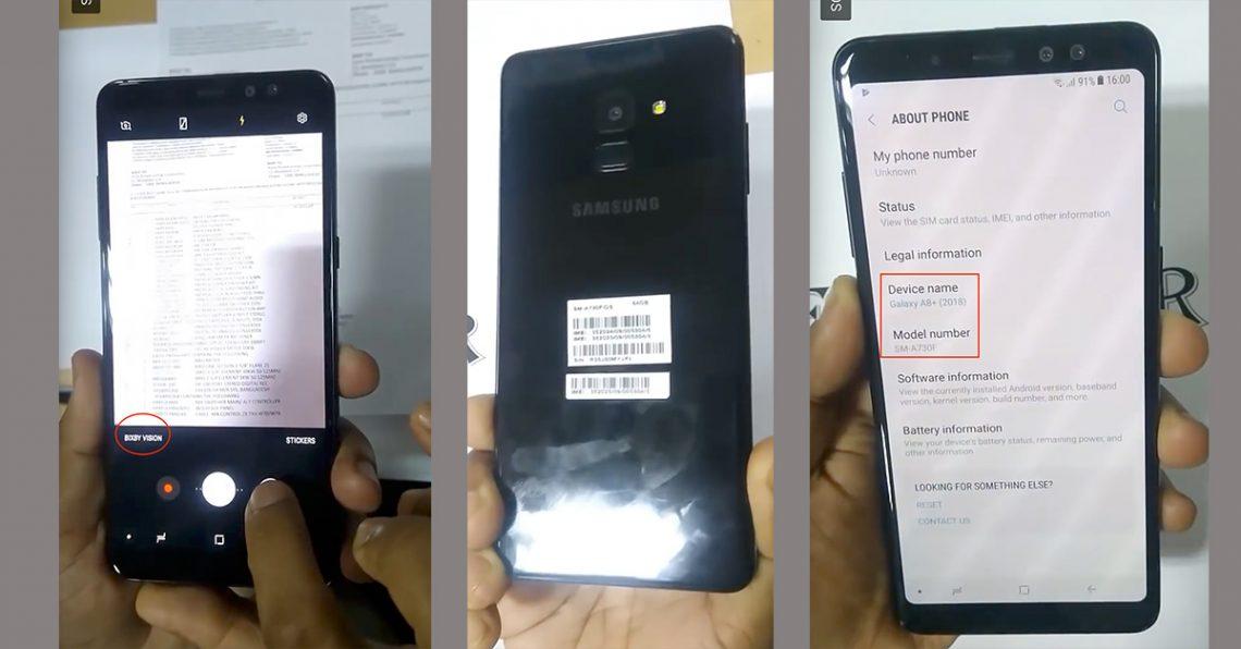ของแรง! หลุดวีดีโอ Hands-on Samsung Galaxy A8+ 2018 หน้าจอ 18.5:9, Ram 6 GB กล้อง 16 ล้าน!!