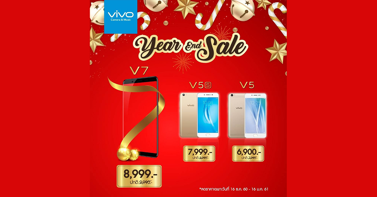Year End Sale Cover