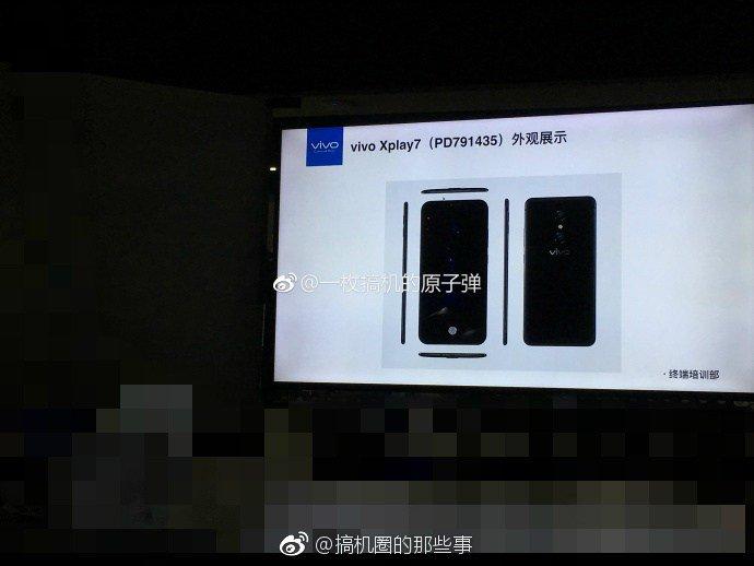 Vivo-Xplay7-Weibo-1