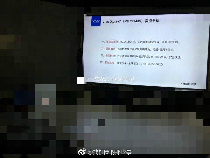 Vivo-Xplay7-Weibo-2
