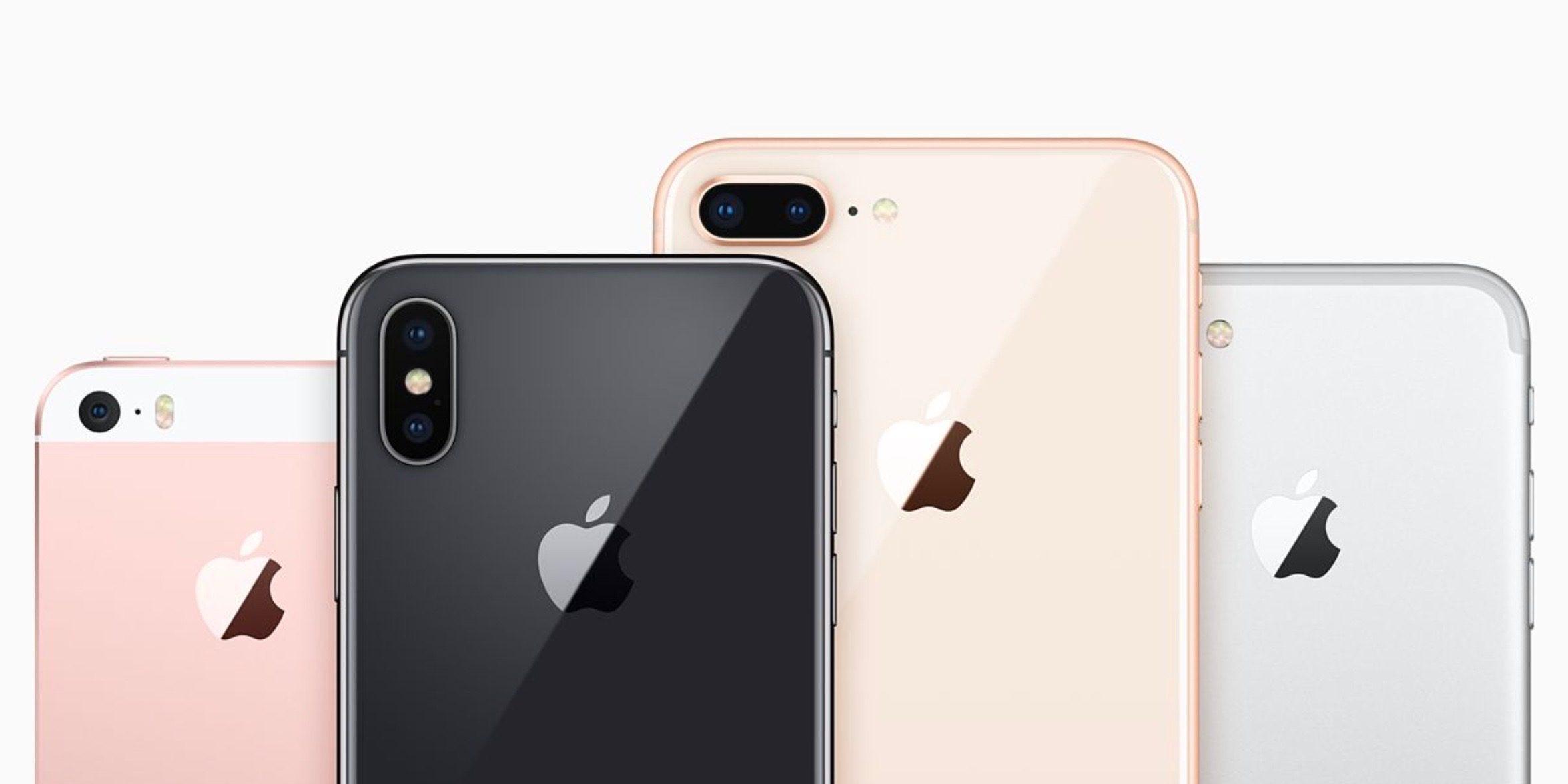 iphone 2017 lineup