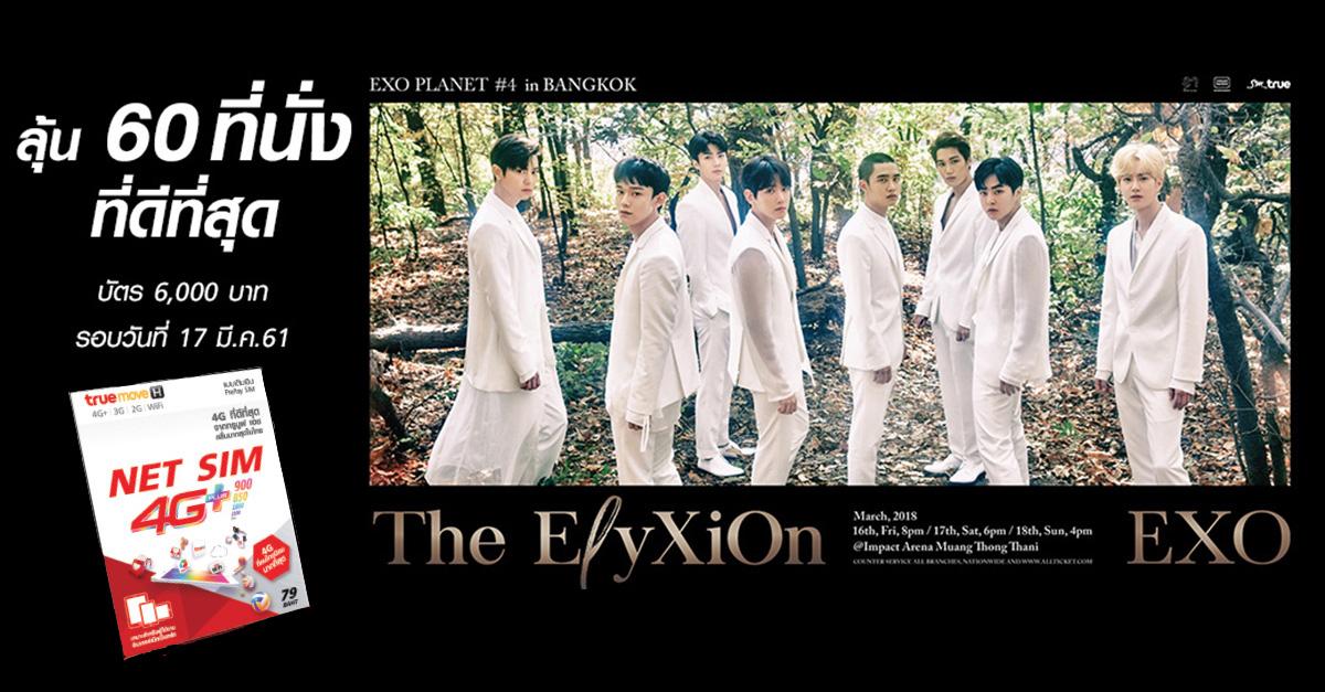 EXO-LineBC-1040x1040 Cover