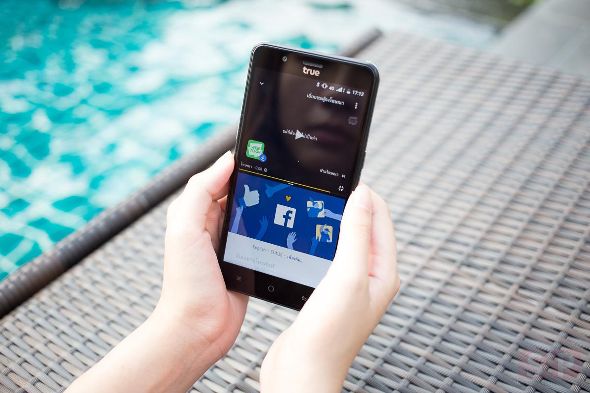 Review-True-Smart-4G-Gen-C-5.5-SpecPhone-00023