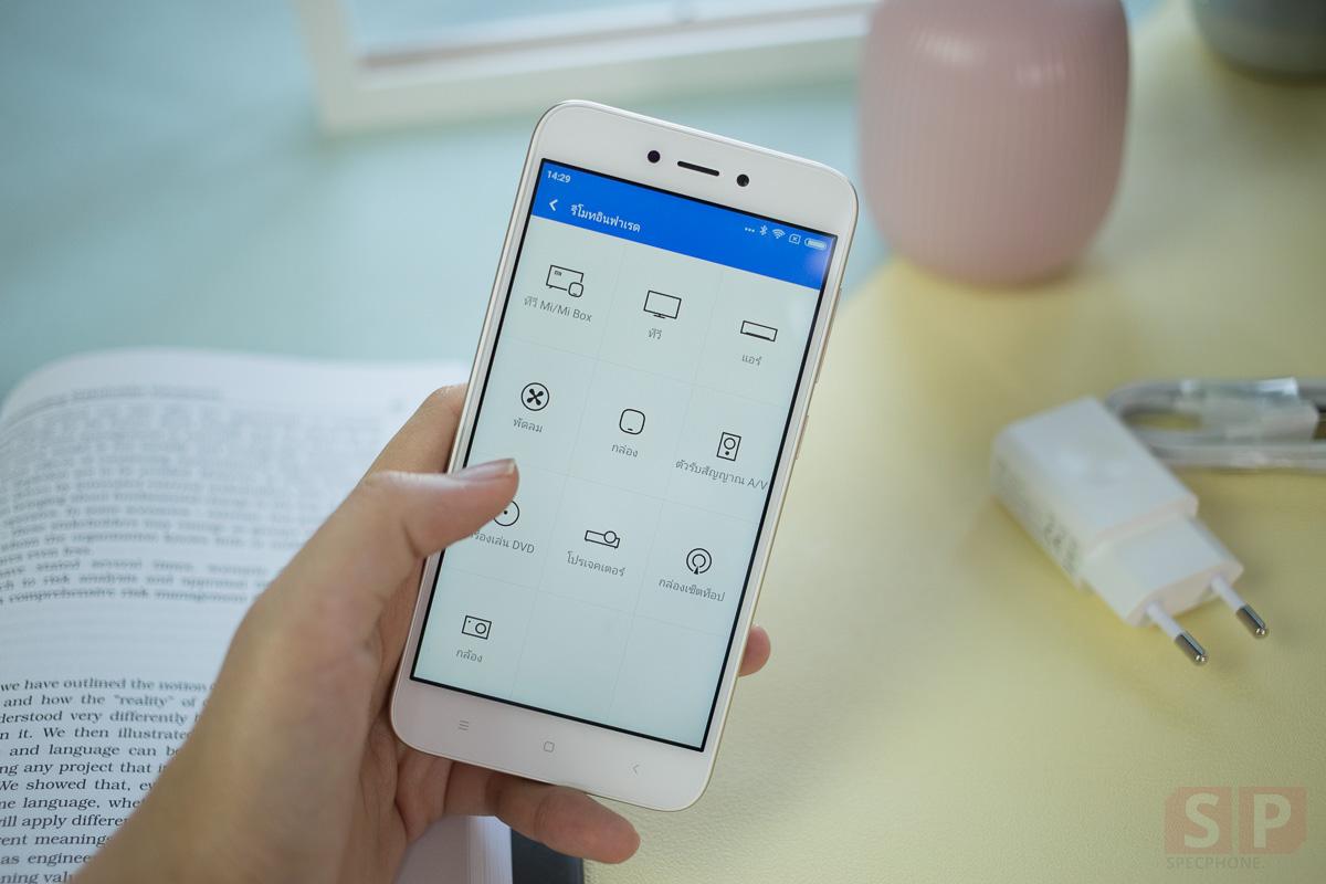 Review-Xiaomi-Redmi-5A-SpecPhone-00007