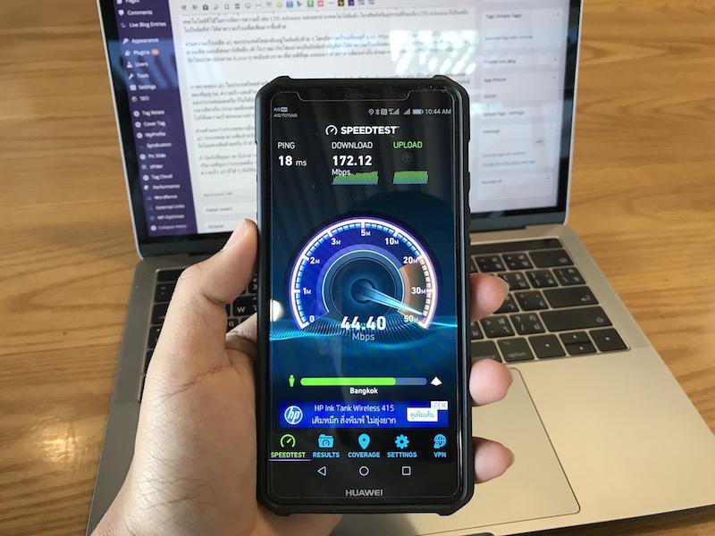 Speed-Test-4G-in-BKK-001