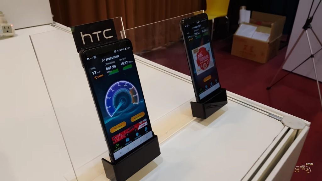 HTC-U12-Leak-00001