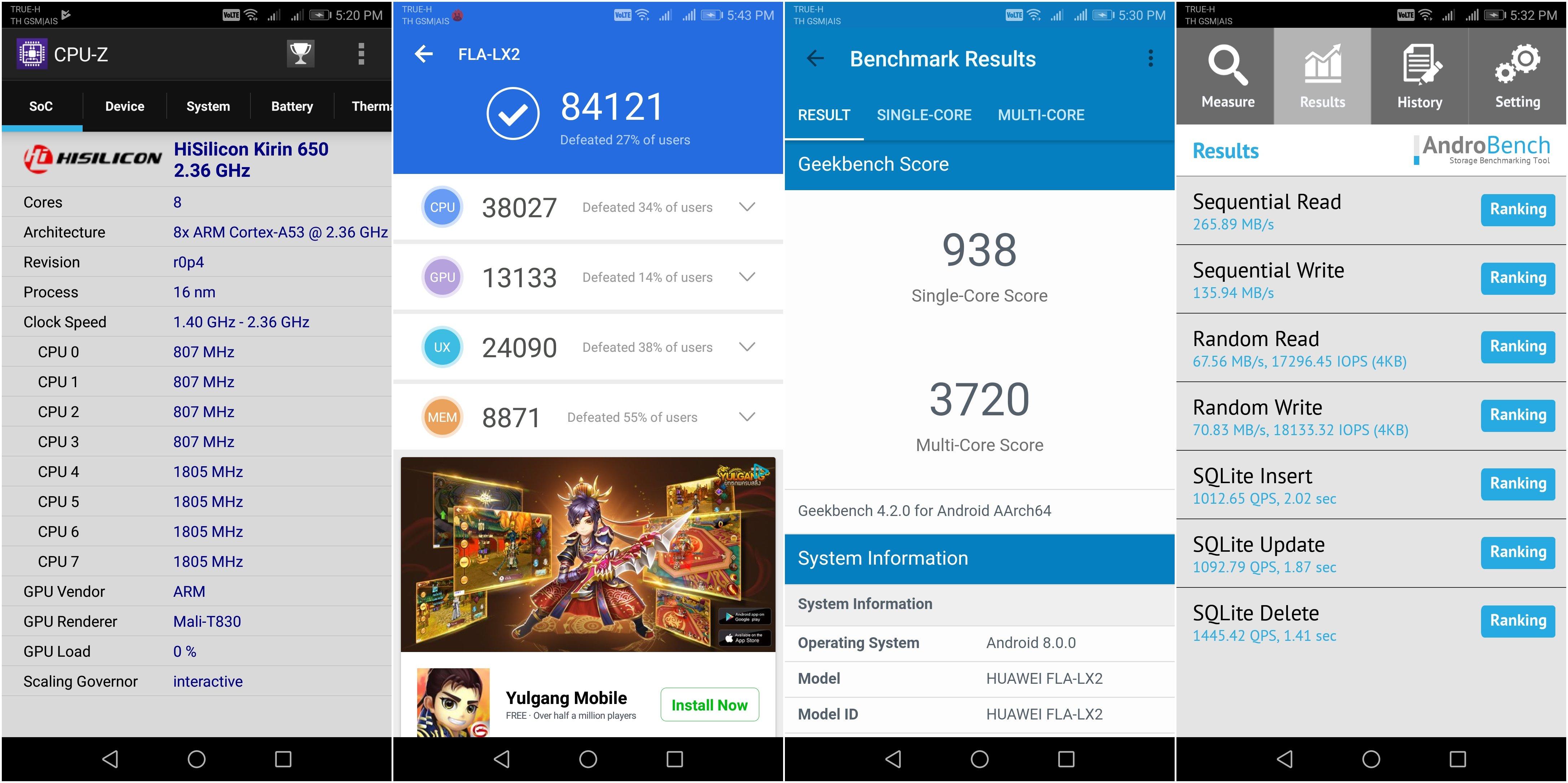 Huawei-Y9-2018-Screenshot-003