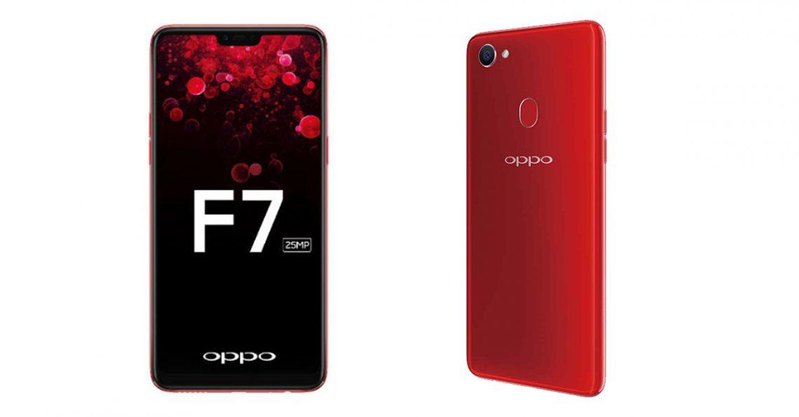 หลุดเอกสาร OPPO F7 เผยให้เห็นสเปค และฟีเจอร์สำคัญ มาพร้อมกล้องหน้า AI 25 ล้านพิกเซล!!