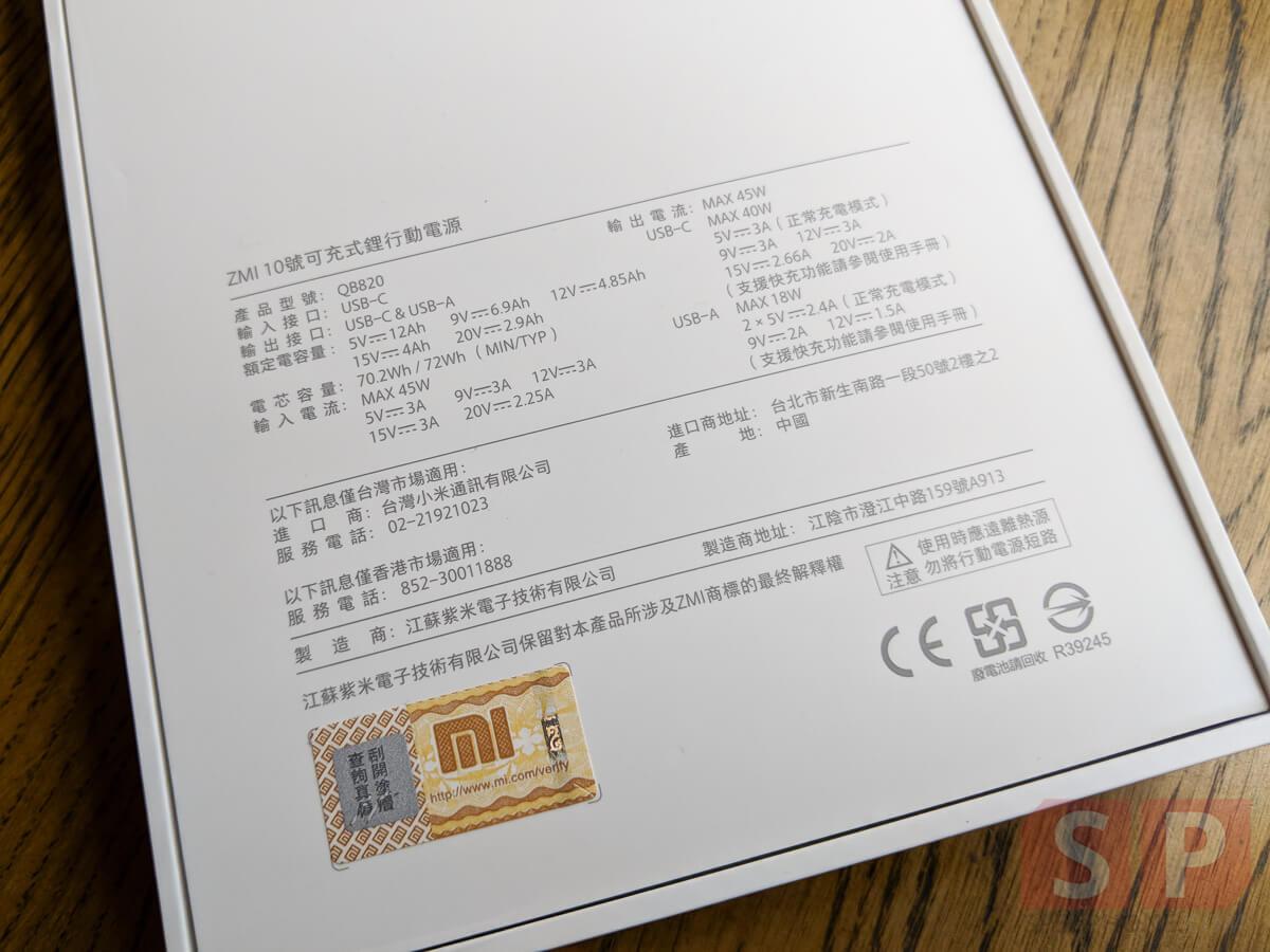Review-ZMi-Powerbank-20000-mAh-SpecPhone_180310-2