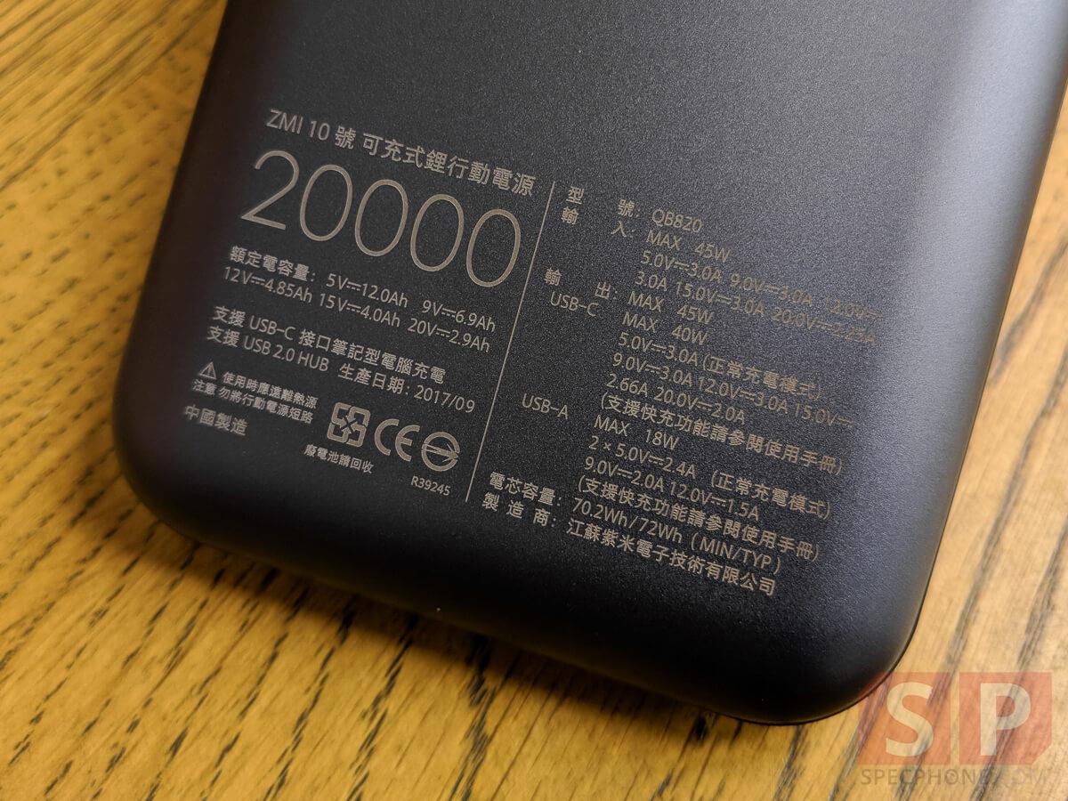 Review-ZMi-Powerbank-20000-mAh-SpecPhone_180310-6