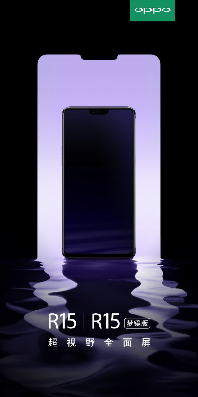 oppo-r15-teaser-notch