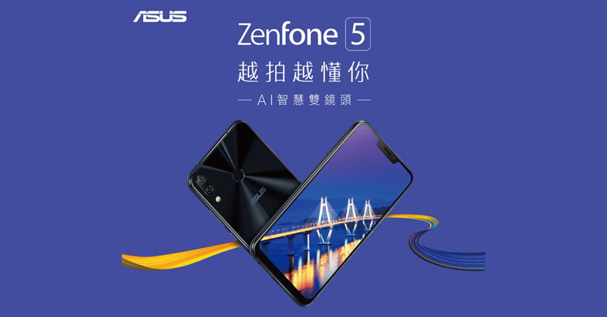 ASUS-ZenFone-5-Taiwan-April-12-Launch-cover
