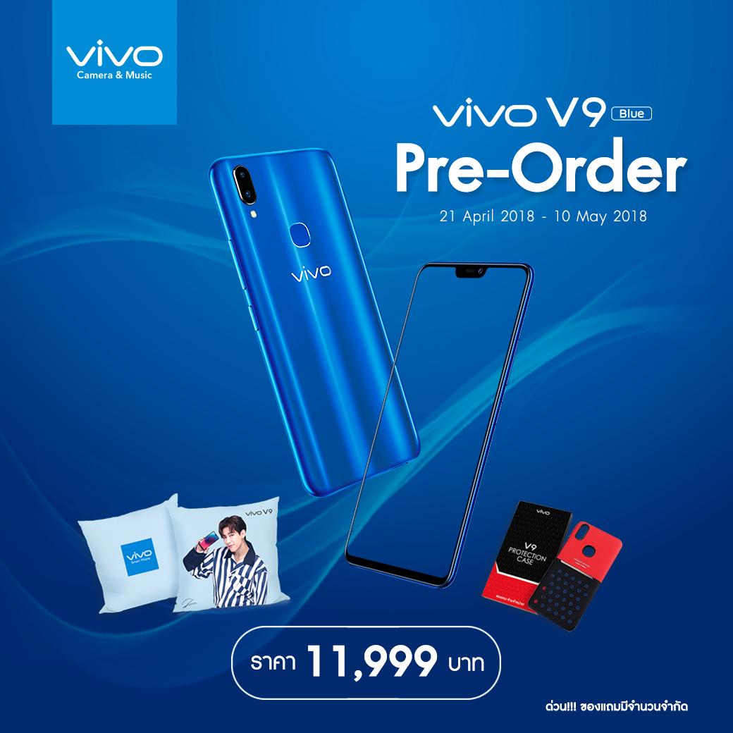 BLUE-V9