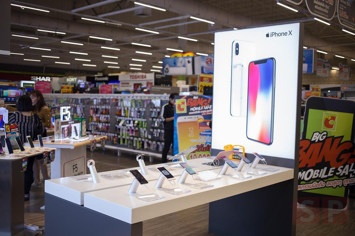 Big-C-Big-Bang-Mobile-Sale-SpecPhone-00005