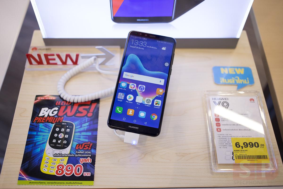 Big-C-Big-Bang-Mobile-Sale-SpecPhone-00015