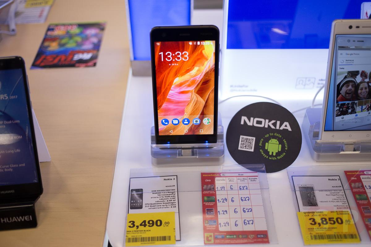 Big-C-Big-Bang-Mobile-Sale-SpecPhone-00019
