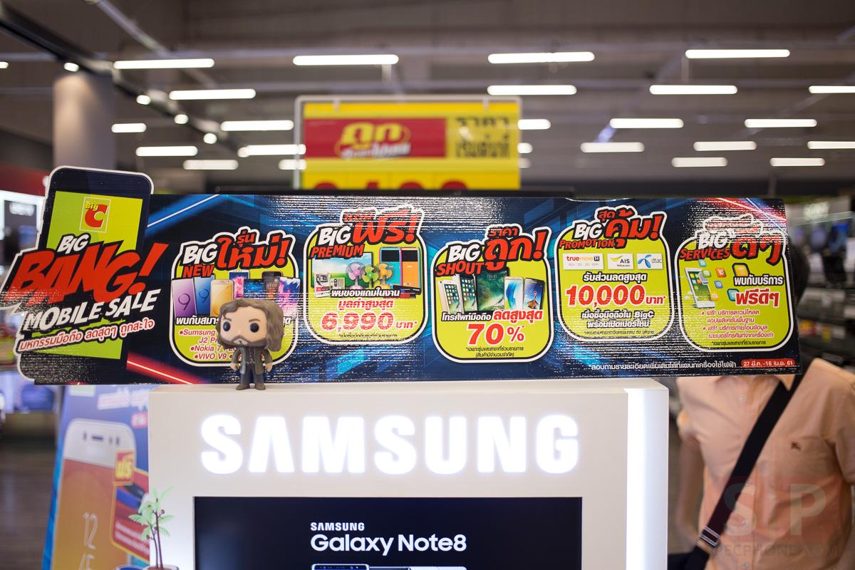 Big-C-Big-Bang-Mobile-Sale-SpecPhone-00055