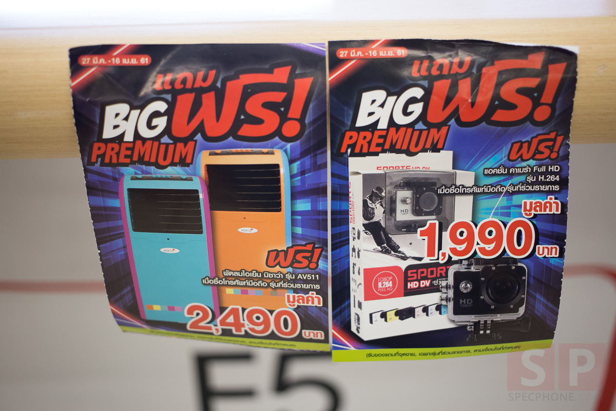 Big-C-Big-Bang-Mobile-Sale-SpecPhone-00058
