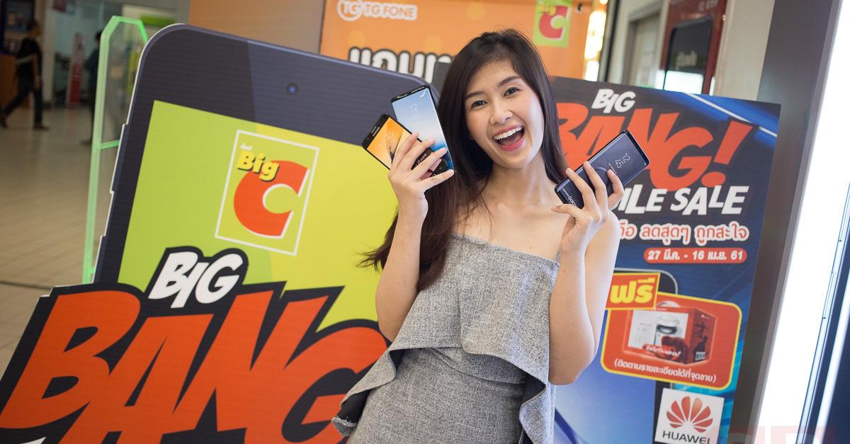 Big-C-Big-Bang-Mobile-Sale-SpecPhone-Cover