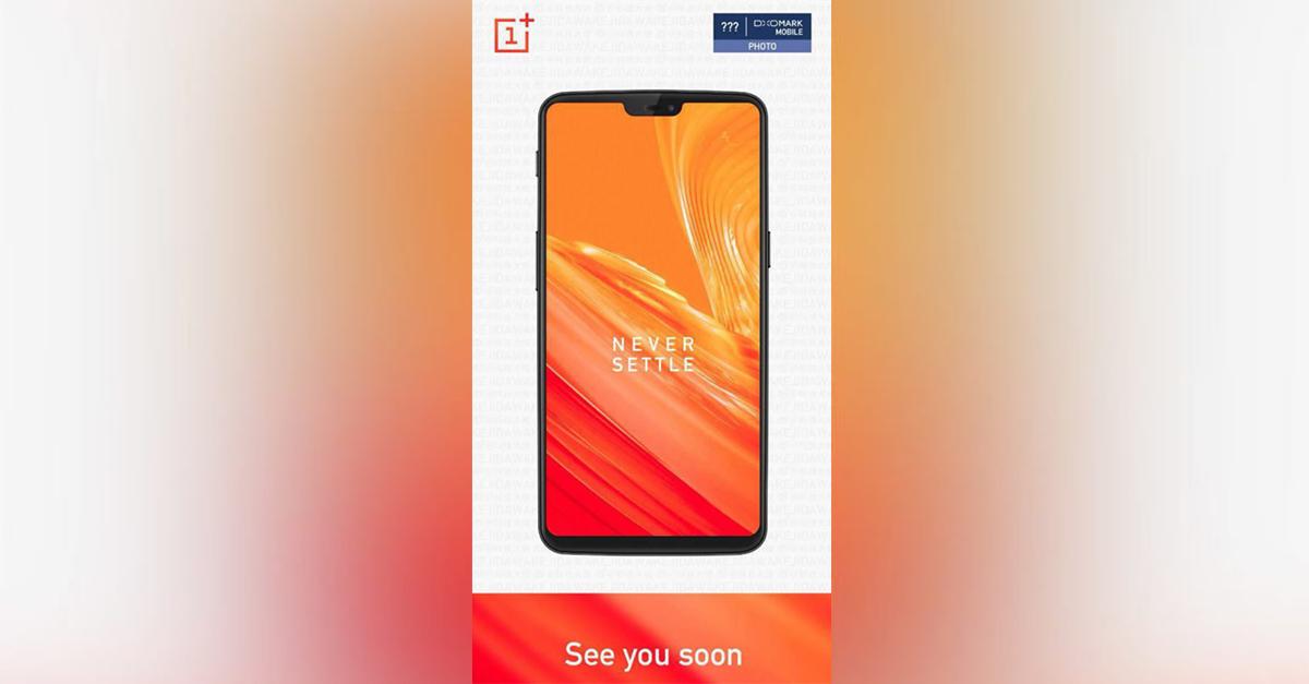 OnePlus-6-DxOMark-image-Cover