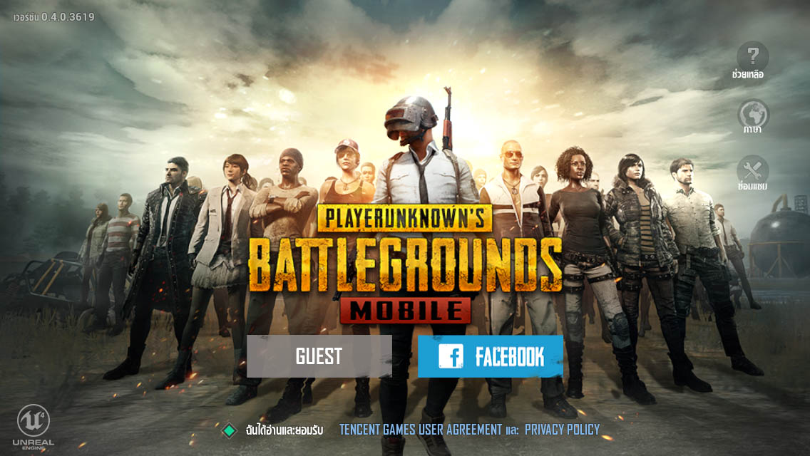 How-to-win-PUBG-Mobile-Easily-SpecPhone-00001