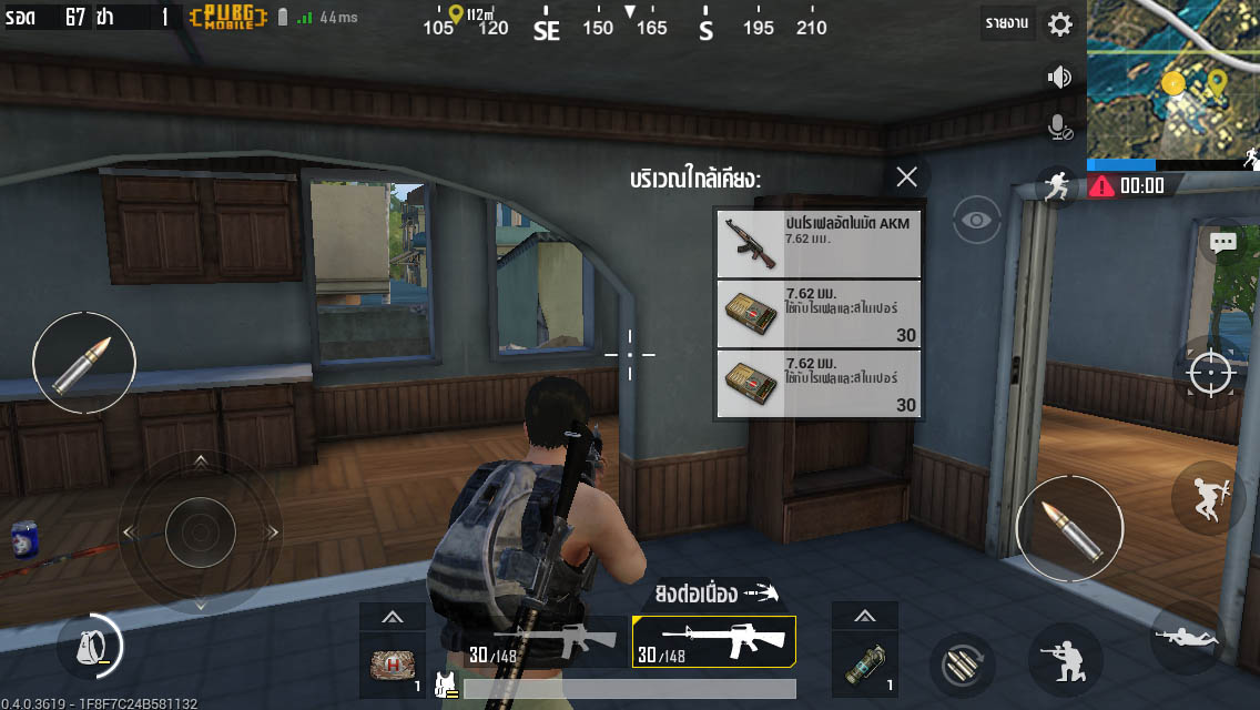 How-to-win-PUBG-Mobile-Easily-SpecPhone-00004