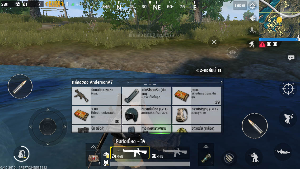 How-to-win-PUBG-Mobile-Easily-SpecPhone-00005
