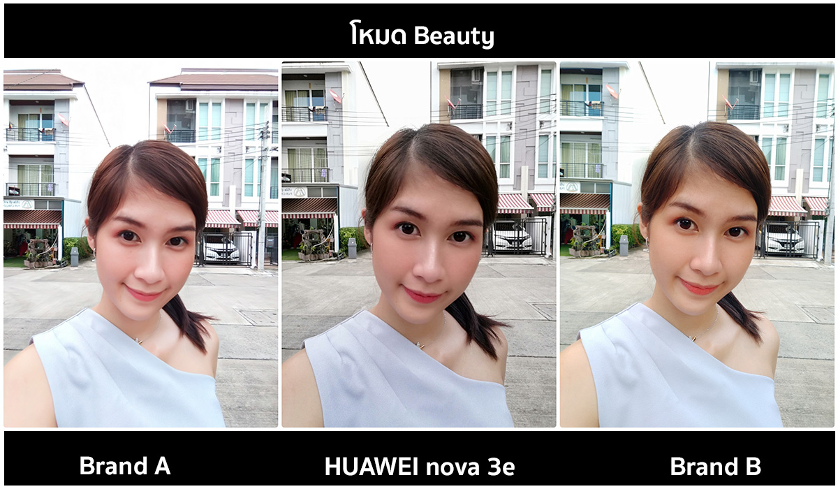 Huawei-nova-3e-Beauty-Mode-Selfies-Compare