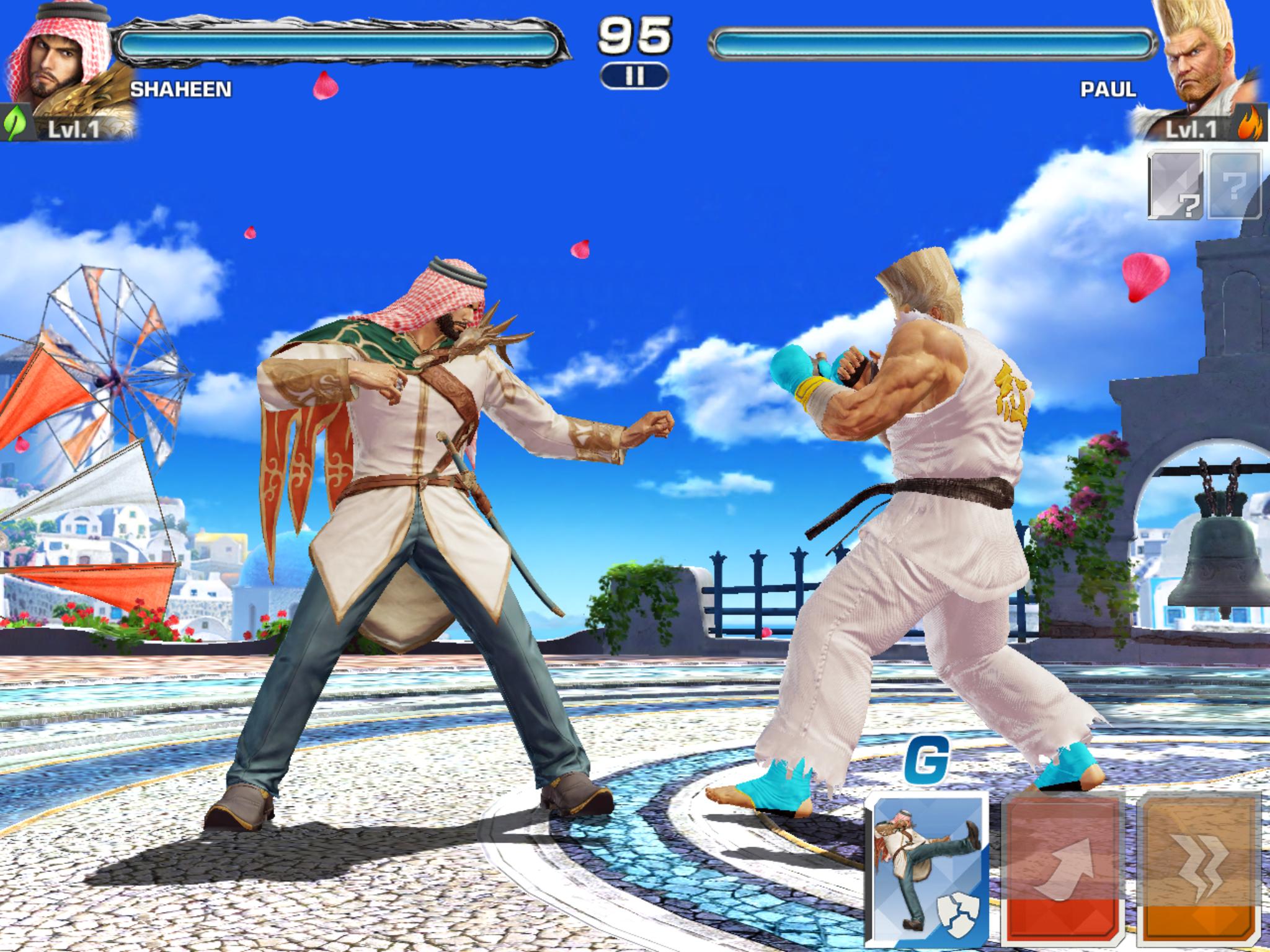 IMG_0025 เกมต่อสู้