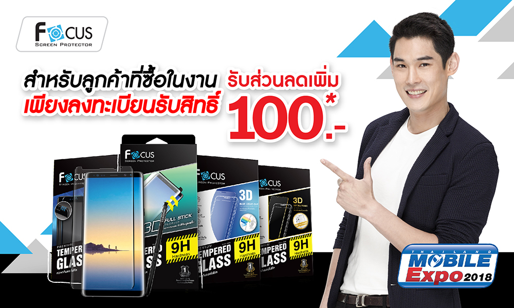 GB610514 Banner iphone mod Droidsans   สำหรับ PR
