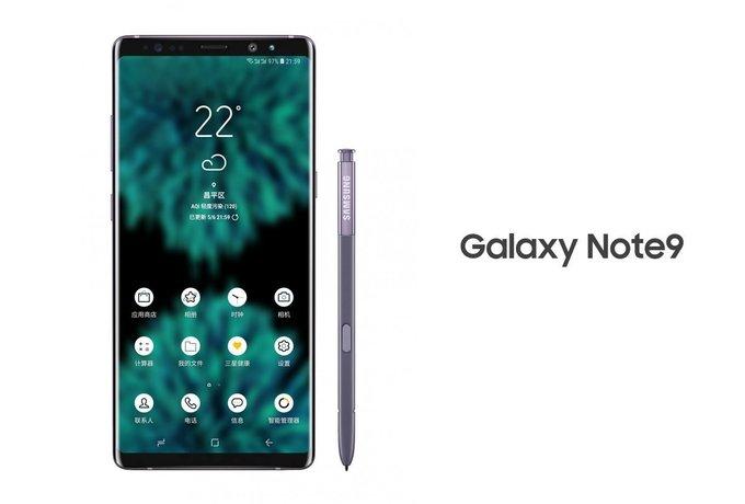 Samsung-Galaxy-Note-9-Render