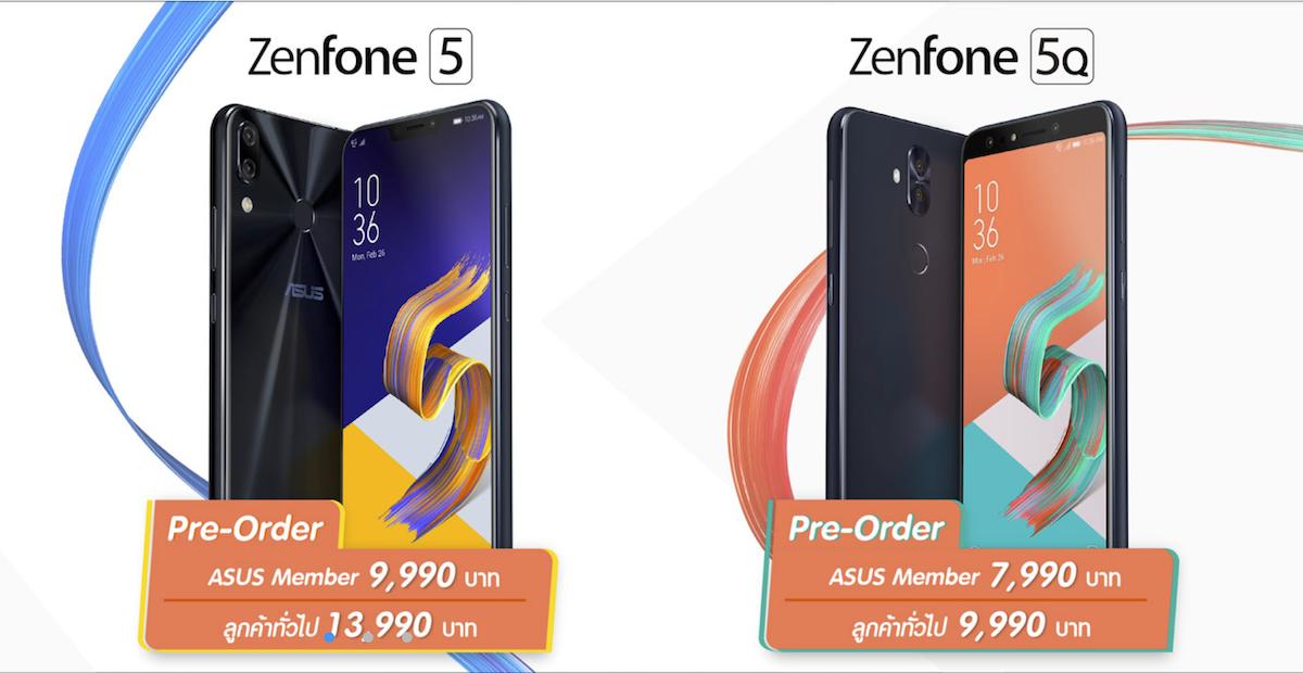 asus-zenfone-5-and-asus-zenfone-5q-price-in-thailand