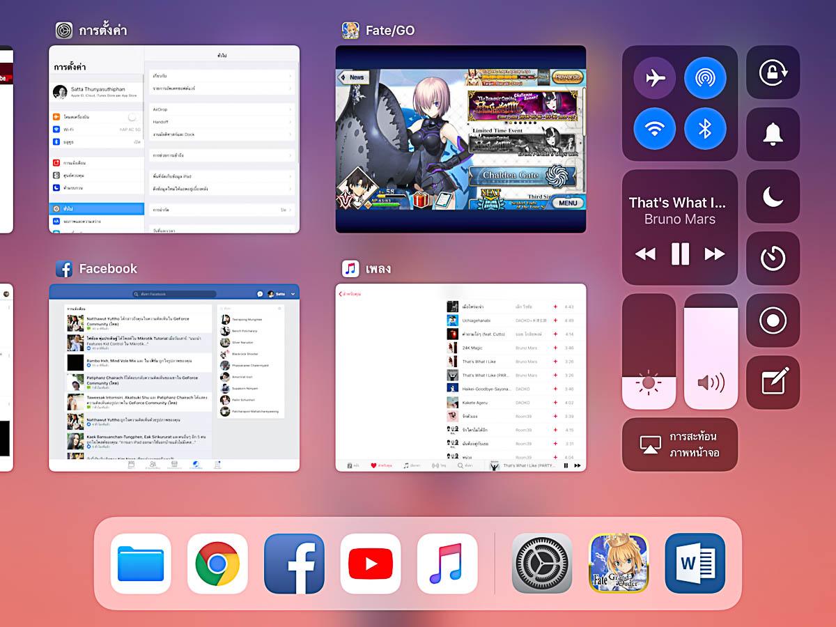 iPad 2018 (10)